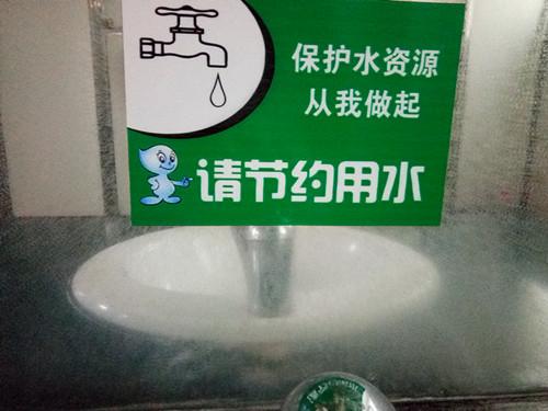郁南县2018年公共机构节能宣传活动