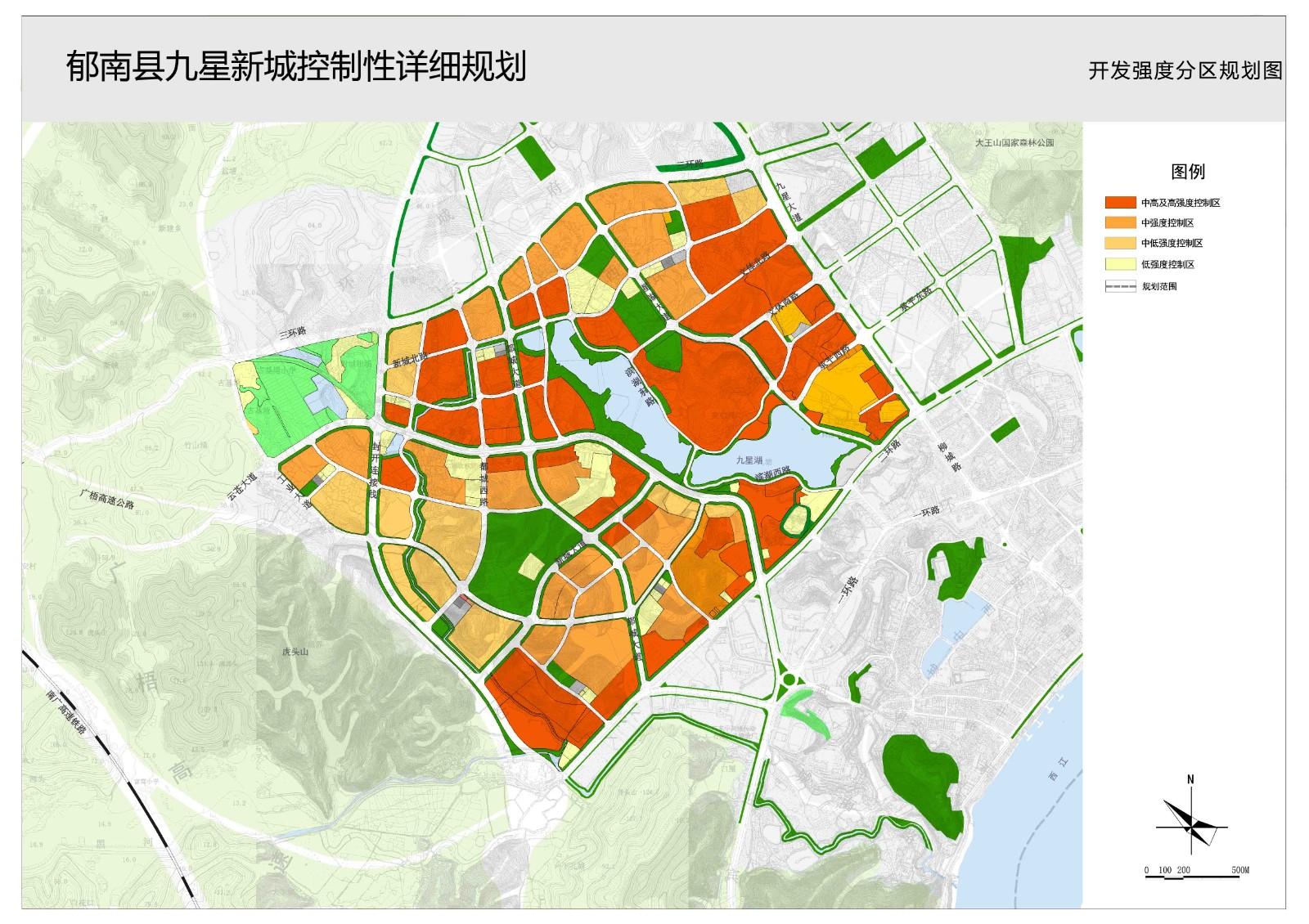 03 开发强度分区规划图.jpg