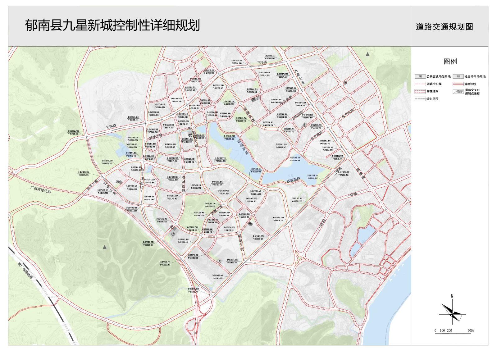 04 道路交通规划图.jpg