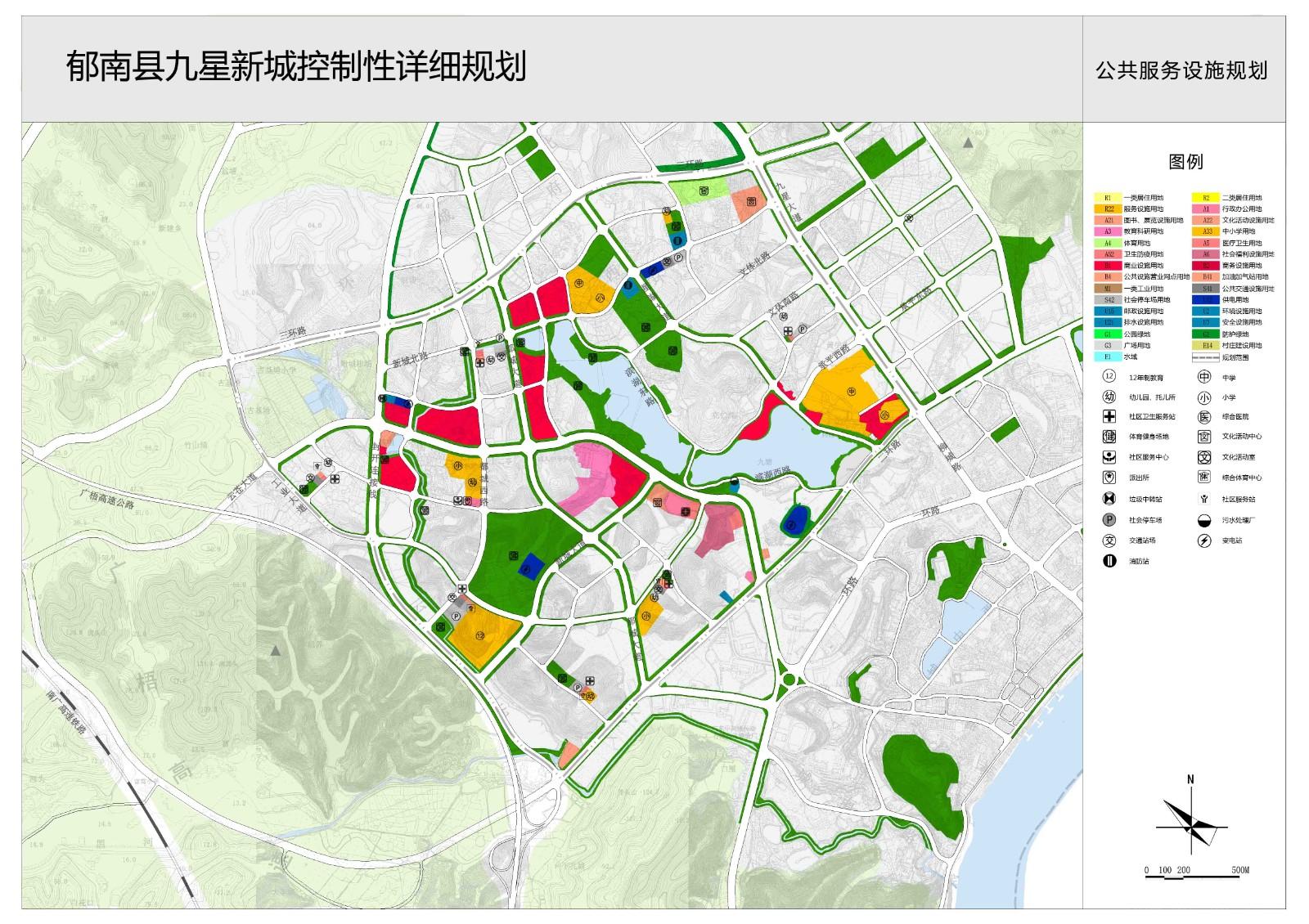06 公共服务设施规划图.jpg